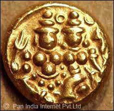 Mysore Coin