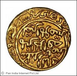 Delhi Sultanate Coin
