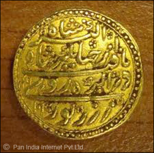 Coin of Mughal Empire