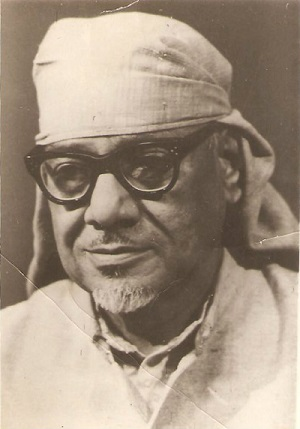 Raj Narain