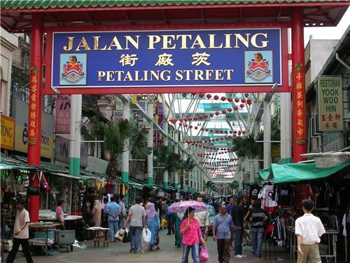China Town in Malaysia