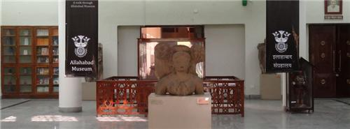 Anthropological Museum in India
