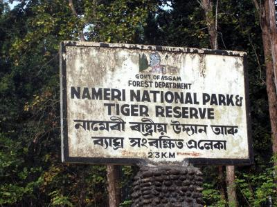 Wildlife Sanctuaries and National Parks in Assam