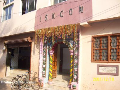 ISKCON Temple in puri