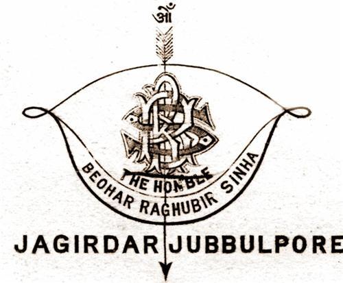 Interesting history of Jabalpur