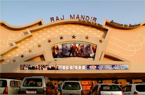 Cinema Halls in Jaipur