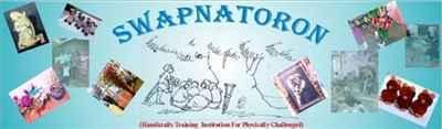 Society in Jalpaiguri