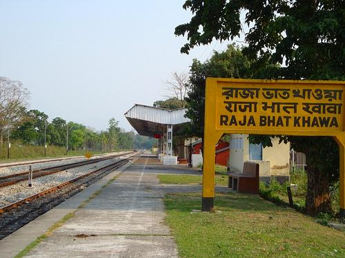 Rajabhatkhawa in Jalpaiguri