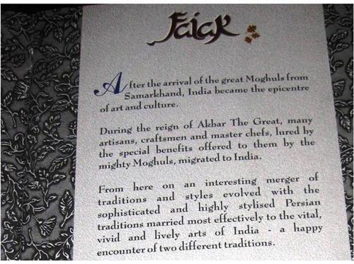 Falak Restaurant in Jammu City