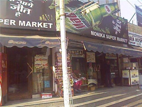 Gole Market Jammu