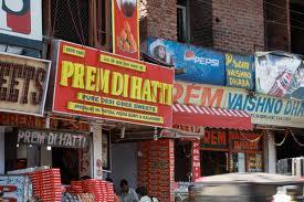Sweet Shops in Jammu