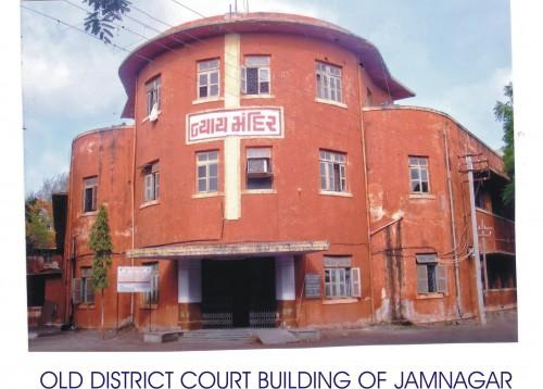 Courts in Jamnagar