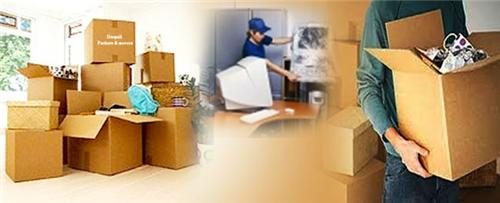 Relocation in Jamshedpur