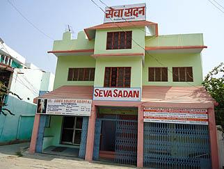 Seva Sadan at Jhansi Diocese