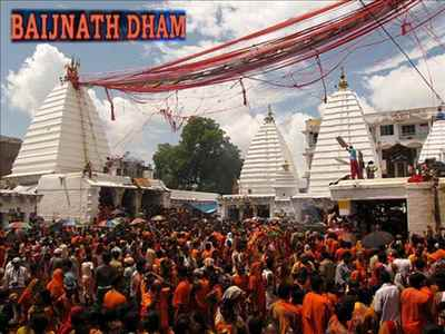 About Deoghar