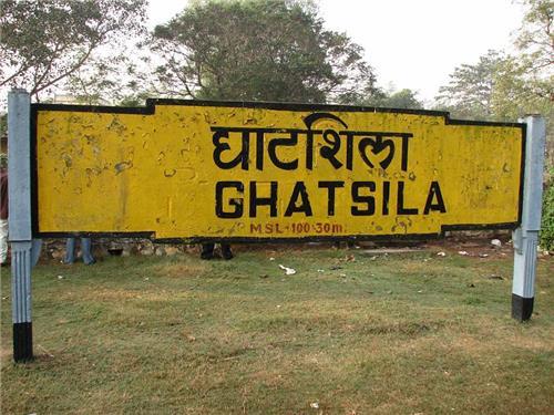 Transport in Ghatshila
