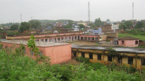 About Jaridih Bazar