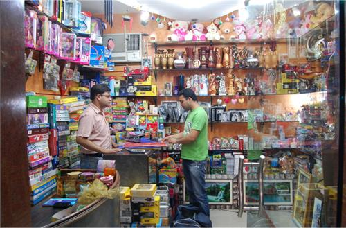 Gift Shop in Jharia