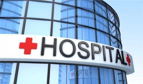 Healthcare in Jharia