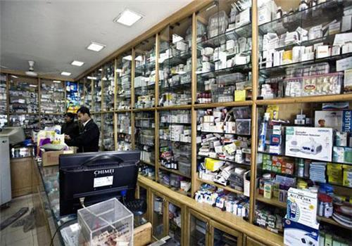 Chemist Shops in Ramgarh