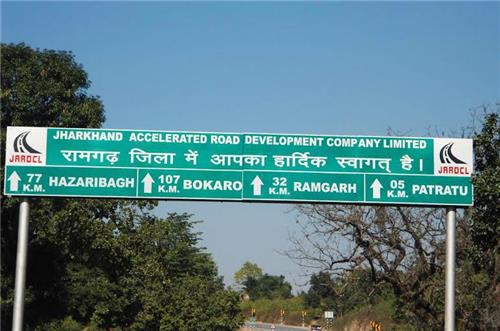 Ramgarh Distance Guide