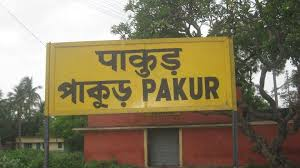 Modes of Communication to Pakur