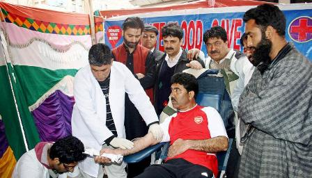 Blood Banks in Kashmir Region