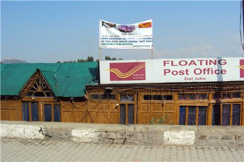 Post Offices in Jammu and Kashmir