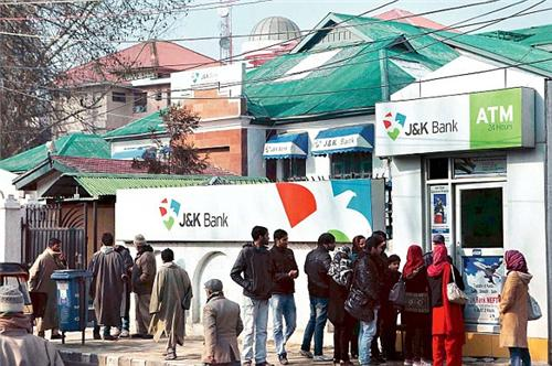 Banking Services in Jammu and Kashmir