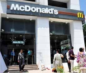 McDonalds in Jammu Kashmir