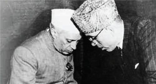 Modern History of Jammu Kashmir