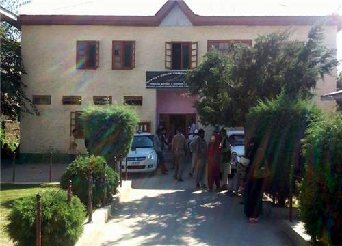 Court Complex at Bandipore