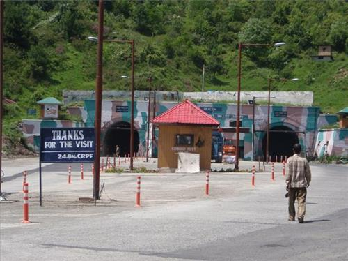 Jawahar Road Tunnel