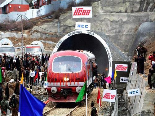 Banihal-Qazigund Rail Tunnel