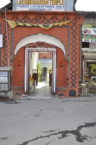 Architecture of Lakshmi Narayan Temple
