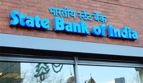 Banking Services in Billawar
