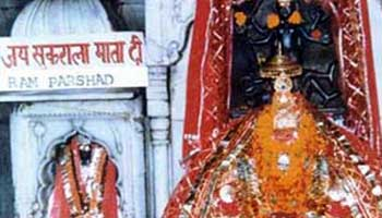 Religious Places to See in Billawar