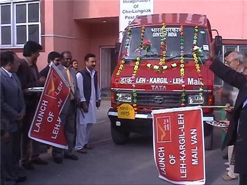 Postal Services in Kargil
