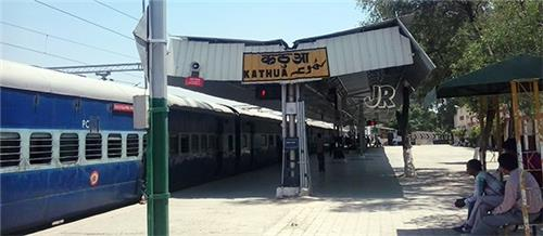 How to Reach Kathua by Train