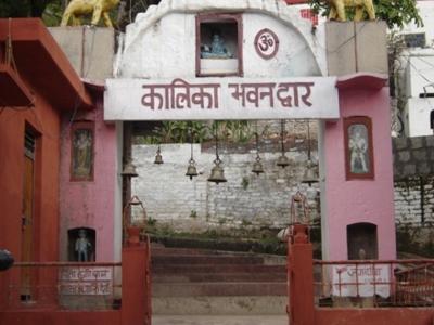 Kalika Temple in Reasi