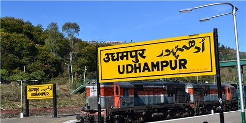 All Informaton Regarding Udhampur City