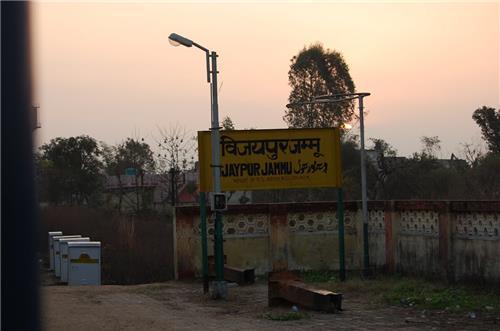 Vijaypur