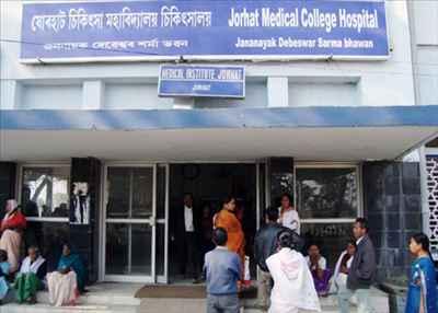 Hospitals in Jorhat
