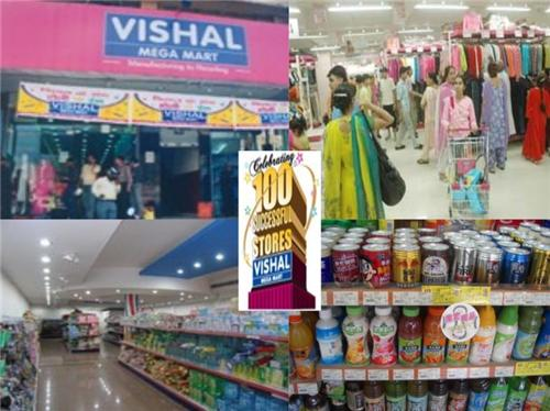 Vishal Mart Jorhat