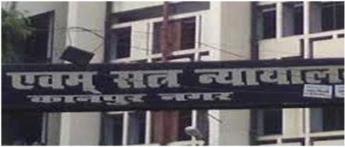 Consumer Court in Kanpur