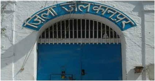 Prisons (Jails) in Kanpur