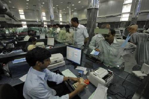 Banks in Hospet