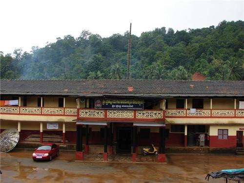 Kamalshile Village in Udupi