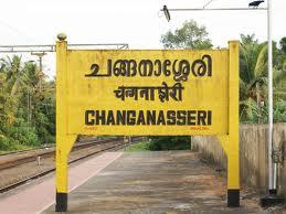 Changanassery Railway Station