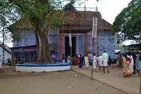 Koodalmanikyam Temple in Irinjalakuda